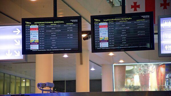 ჩამოსვლის დარბაზი თბილისის საერთაშორისო აეროპორტში - Sputnik საქართველო