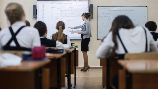 მოსწავლეები გაკვეთილზე - Sputnik საქართველო