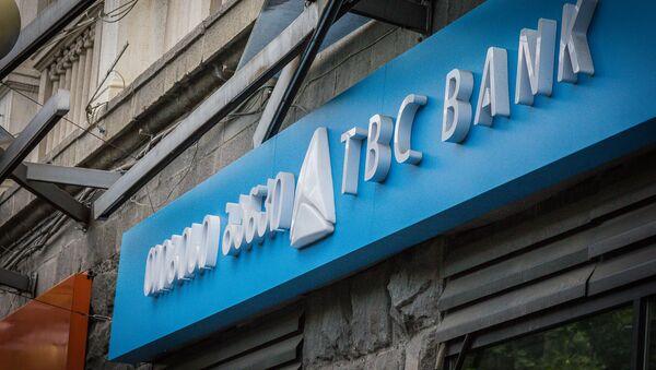 отделение TBC bank  - Sputnik Грузия
