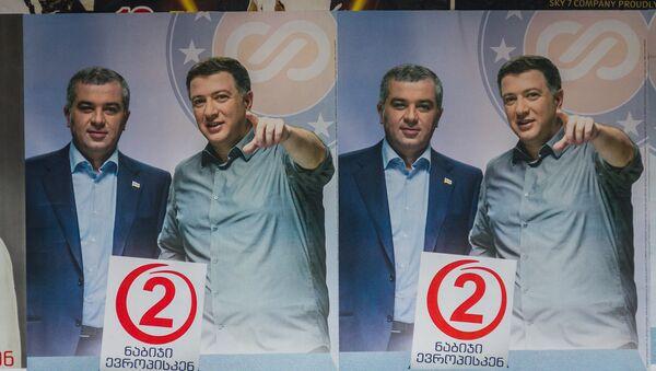 Баннер с изображением избирательного блока Бакрадзе, Угулава – Европейская Грузия - Sputnik Грузия