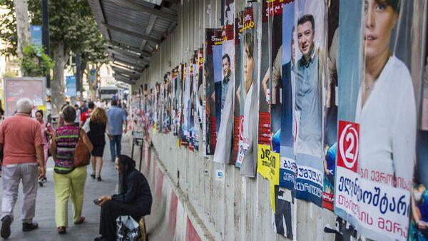 Предвыборная агитация в Тбилиси - Sputnik Грузия