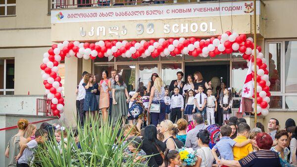 სასწავლო წლის დაწყება თბილისის ერთ-ერთ სკოლაში - Sputnik საქართველო
