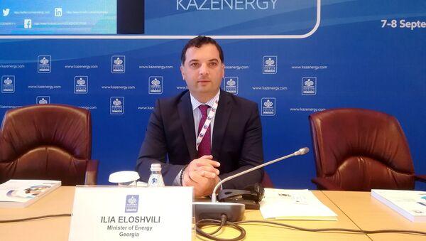 Министр энергетики Грузии Илья Элошвили на XI Евразийском форуме KAZENERGY - Sputnik Грузия