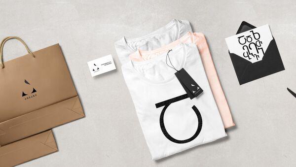 მაისურები - Sputnik საქართველო