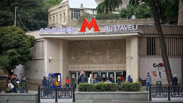 Тбилисская станция метро Руставели - Sputnik Грузия