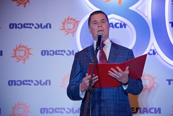 Собравшимся также было зачитано поздравление руководства Интер РАО ЕЭС в связи с юбилеем Теласи - Sputnik Грузия