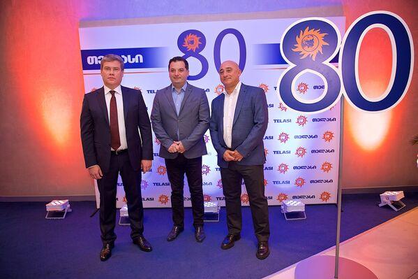 Празднование 80-летнего юбилея тбилисской электрораспределительной компании Теласи посетил министр энергетики Грузии Илья Элошвили (на снимке в центре) - Sputnik Грузия