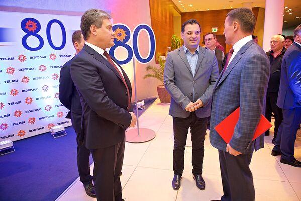 Компании Теласи в Тбилиси сегодня принадлежат сети напряжением 0,4-110 кВ, воздушные и кабельные линии электропередач, трансформаторные подстанции. АО Теласи, которая осуществляет распределение и сбыт электроэнергии в Тбилиси, является одной из крупнейших сетевых компаний Грузии - Sputnik Грузия