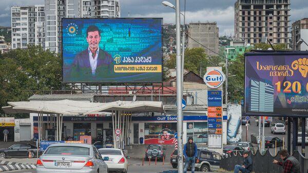 Предвыборная агитация - Sputnik Грузия