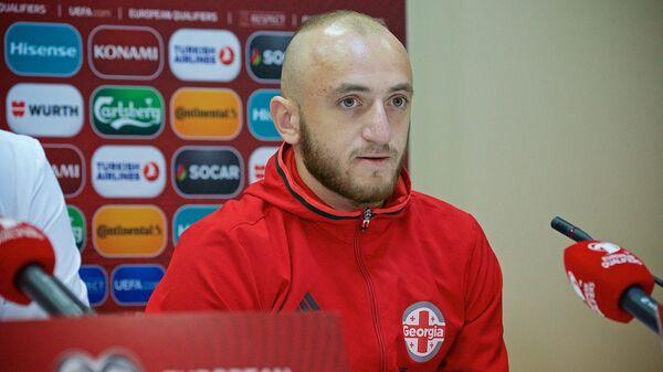 Футболист Вако (Валериан) Гвилия - Sputnik Грузия