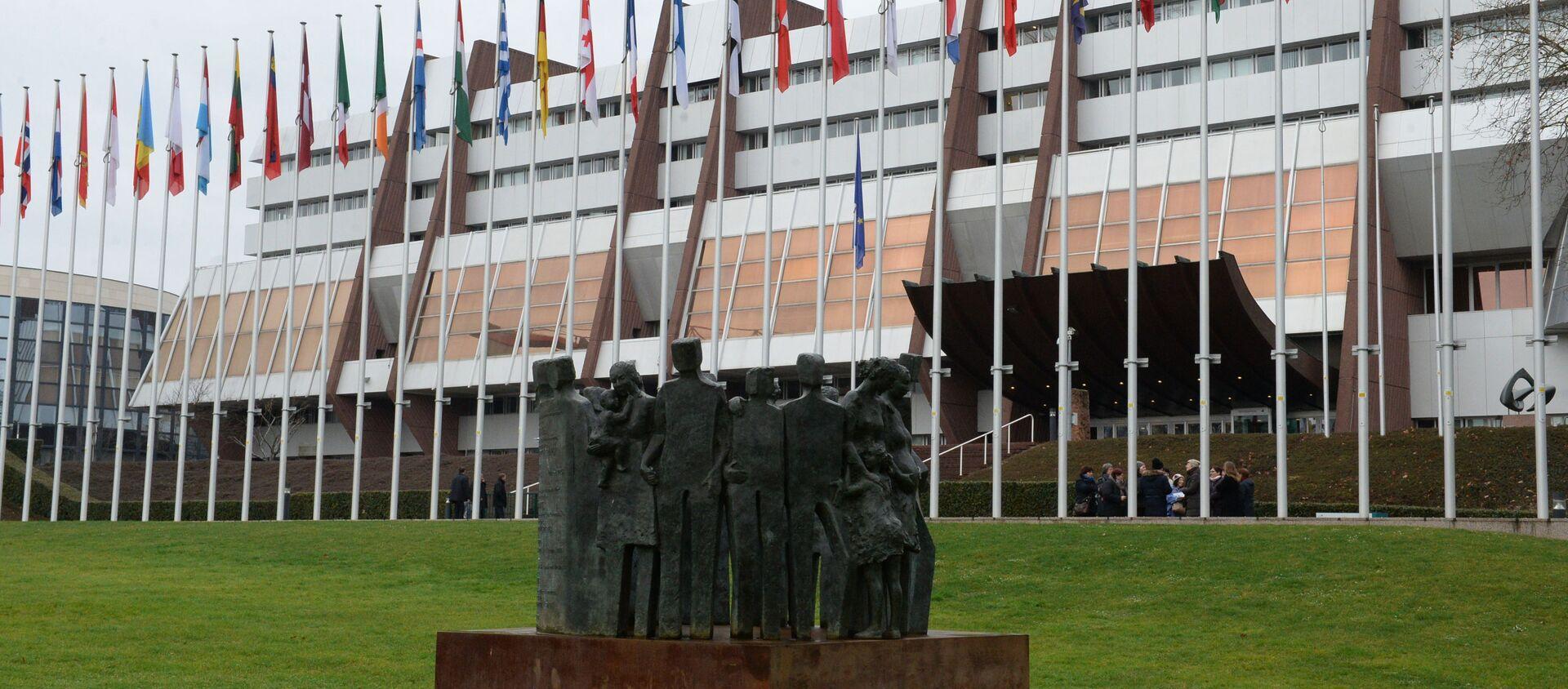 სტრასბურგი - Sputnik საქართველო, 1920, 13.10.2020
