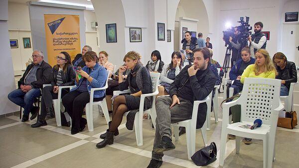 Пресс-конференция организаторов фестиваля GIFT - Sputnik Грузия