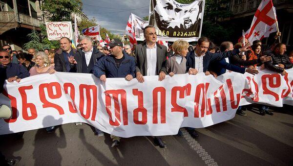 ენმ-ის მომხრეთა მსვლელობა თბილისში - Sputnik საქართველო