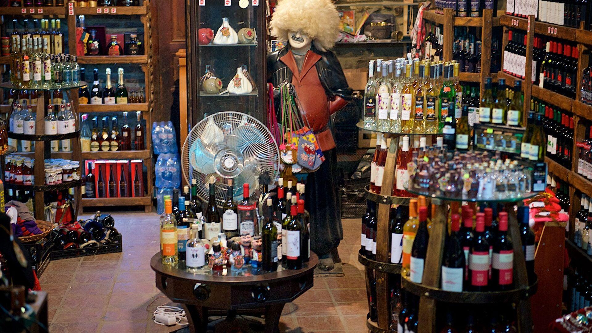 ღვინის მაღაზია - Sputnik საქართველო, 1920, 08.09.2021