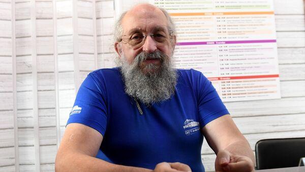 Анатолий Вассерман - Sputnik Грузия