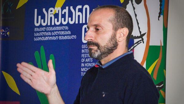 Восторг от фестиваля GIFT: директор театра Сардинии поделился эмоциями - Sputnik Грузия