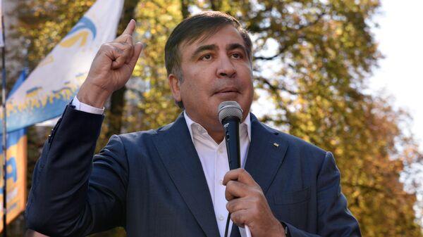 Бывший президент Грузии, экс-губернатор Одесской области Михаил Саакашвили во время выступления в Киеве - Sputnik Грузия