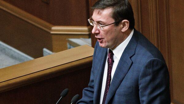 Заседание Верховной Рады Украины - Sputnik Грузия