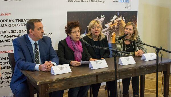 Пресс-конференция по случаю открытия международной театральной конференции Европейской театральной конвенции - Sputnik Грузия