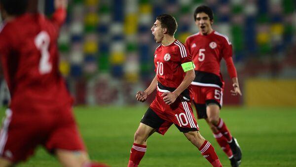 Юношеская сборная Грузии по футболу (U-17) - Sputnik Грузия