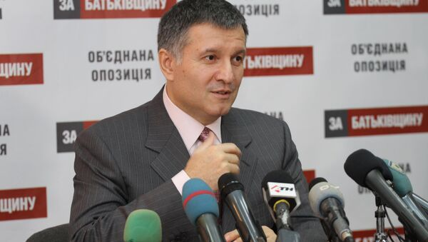 არსენ ავაკოვი - Sputnik საქართველო