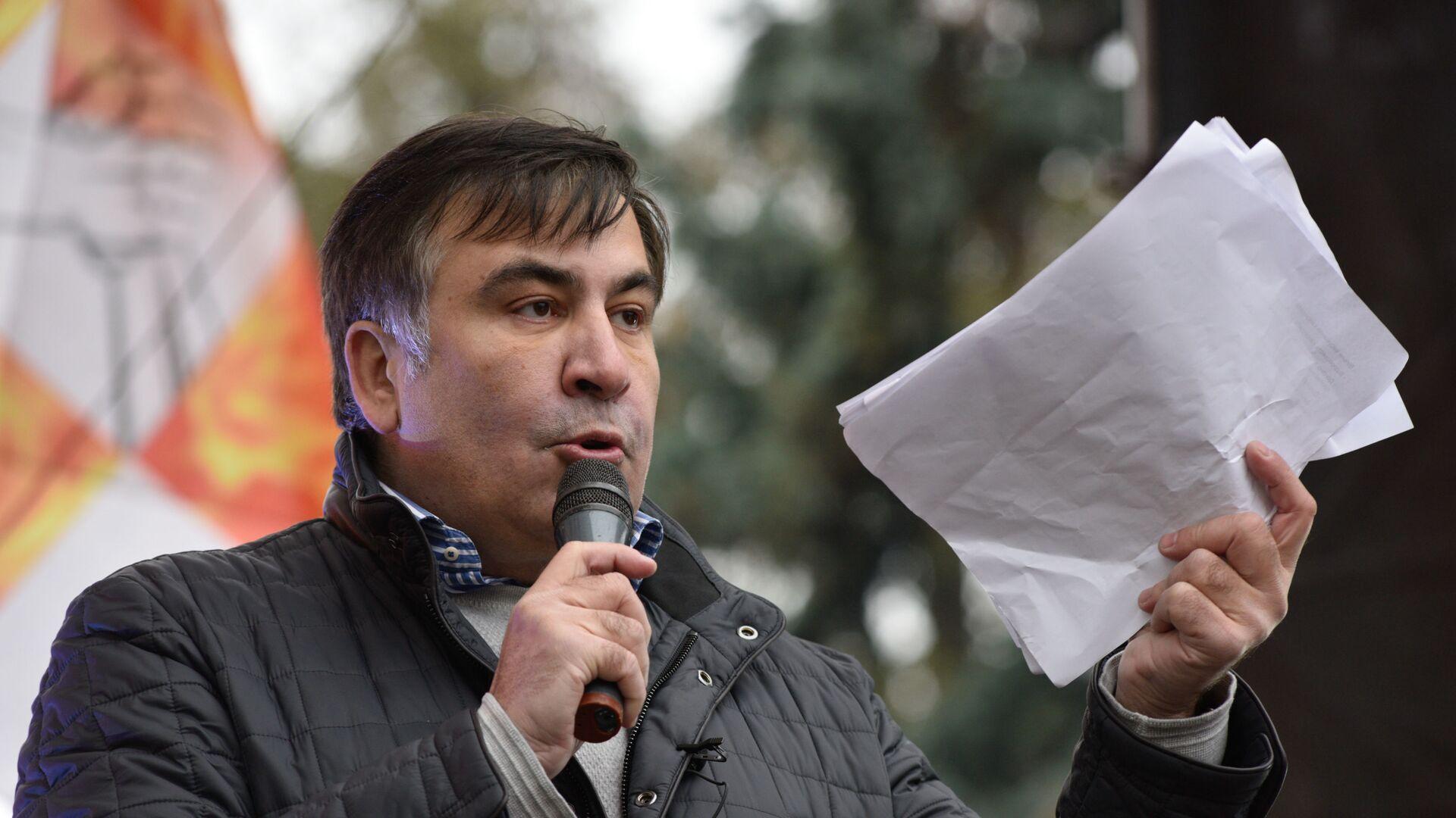 Бывший президент Грузии, экс-губернатор Одесской области Михаил Саакашвили  - Sputnik Грузия, 1920, 06.10.2021