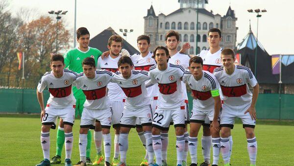 Юношеская сборная Грузии по футболу (U-19) - Sputnik Грузия