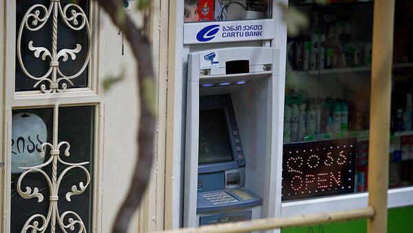 Банкомат Карту банк - Sputnik Грузия
