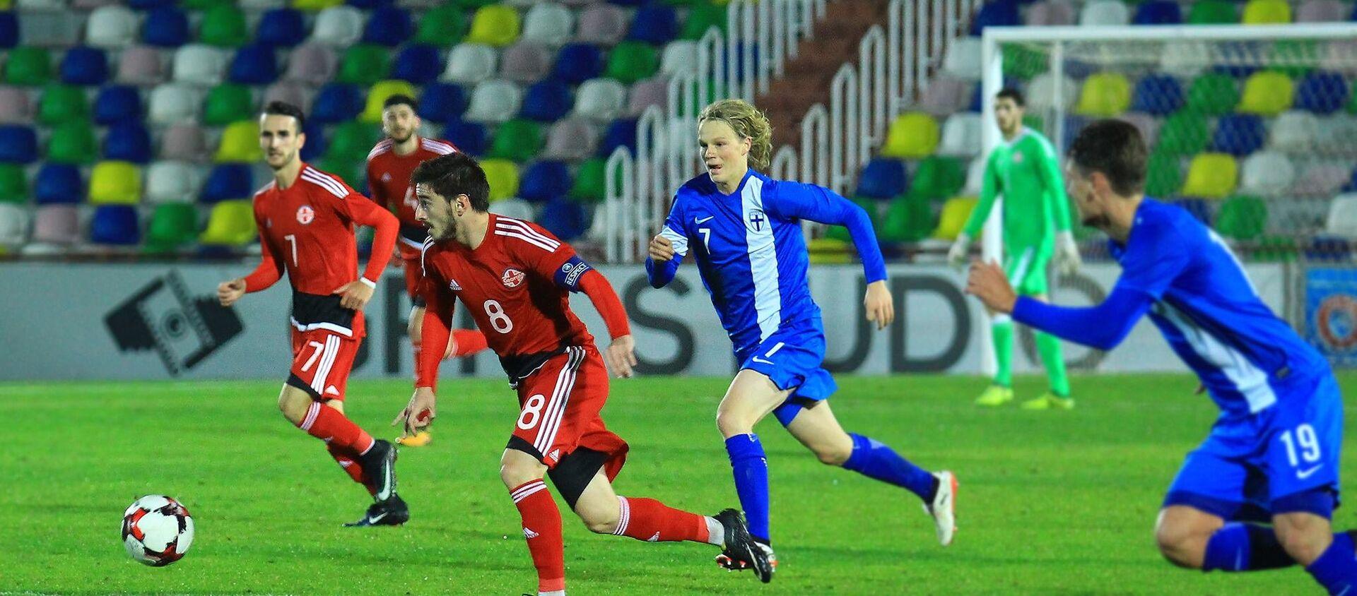 Матч между молодежными сборными Грузии и Финляндии по футболу (U-21)  в Тбилиси   - Sputnik Грузия, 1920, 12.11.2020