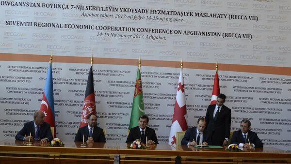 Региональная конференция экономического сотрудничества по Афганистану в Ашхабаде - Sputnik Грузия