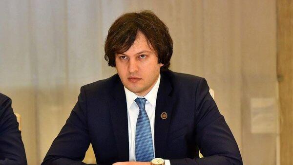 Председатель парламента Грузии Ираклий Кобахидзе - Sputnik Грузия