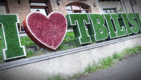 Жители и гости столицы Грузии приветствовали Тбилиси на разных языках во Всемирный день приветствия - Sputnik Грузия