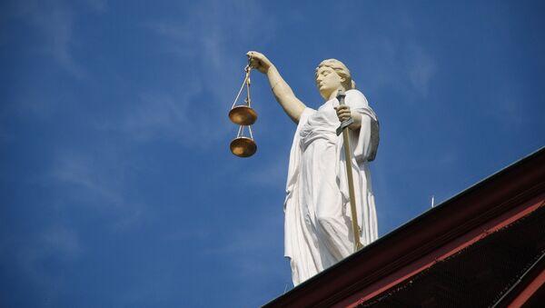 მართლმსაჯულება - Sputnik საქართველო