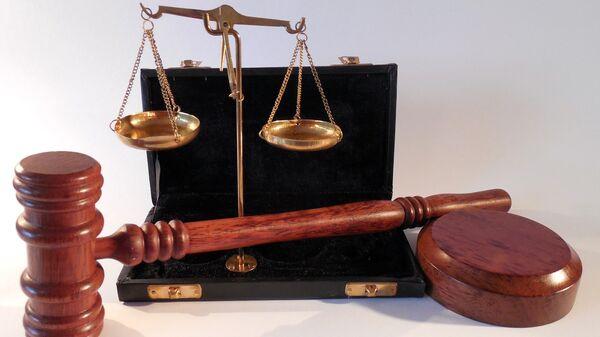 Символы закона и правосудия - Sputnik Грузия