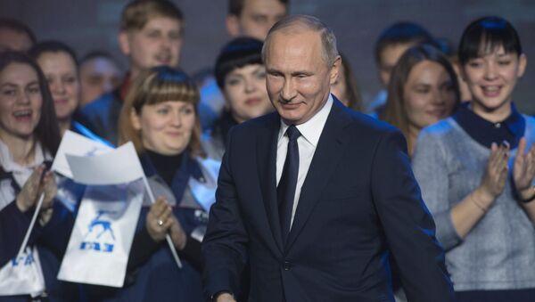 Президент РФ Владимир Путин - Sputnik Грузия