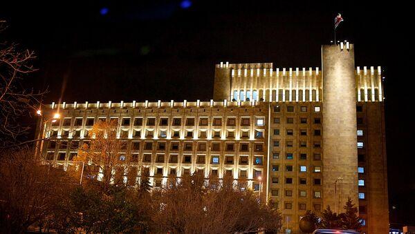 Здание правительственной канцелярии - Sputnik საქართველო