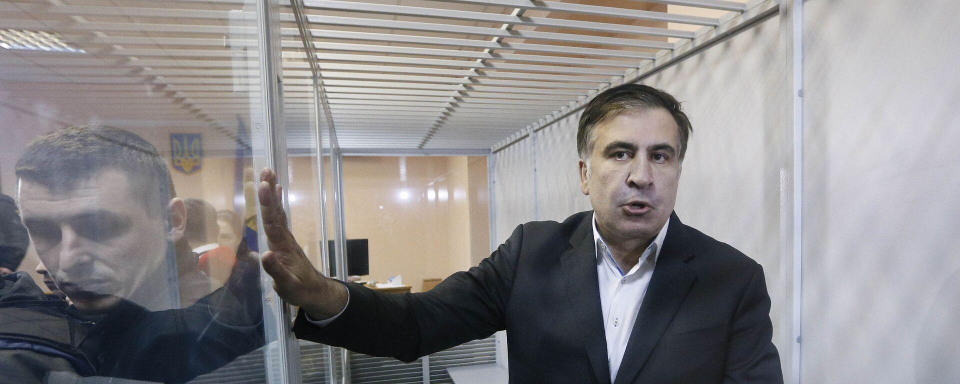 Михаил Саакашвили на судебном слушании в Киеве - Sputnik Грузия, 1920, 04.10.2021