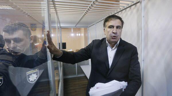 Михаил Саакашвили на судебном слушании в Киеве - Sputnik Грузия