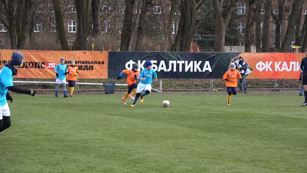 В Калининграде провели 24-часовой футбольный матч - Sputnik Грузия