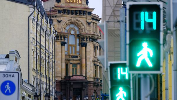 Историческое здание Московского международного торгового банка - Sputnik Грузия
