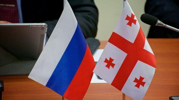 Встреча представителей деловых кругов Грузии и России - Sputnik Грузия