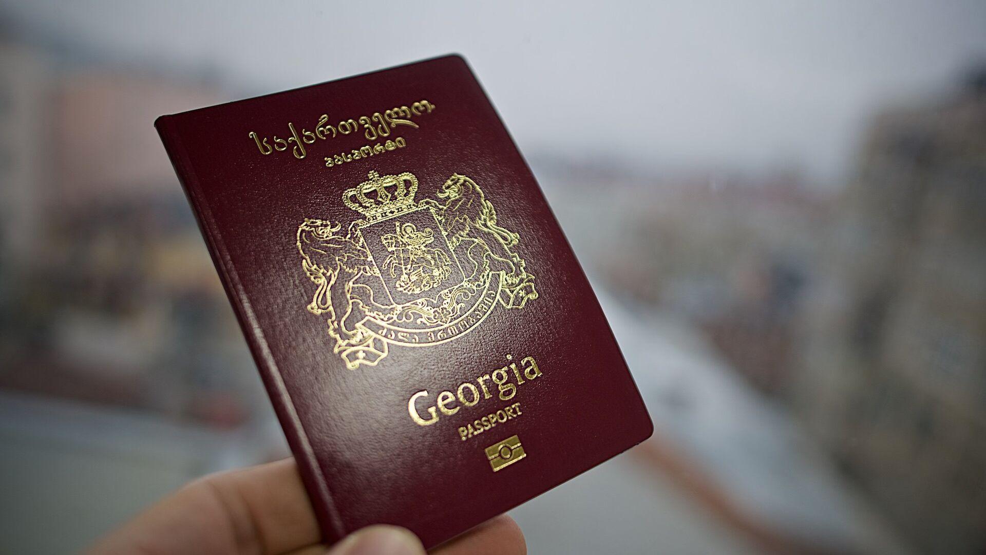 Грузинский международный биометрический паспорт - Sputnik Грузия, 1920, 07.10.2021