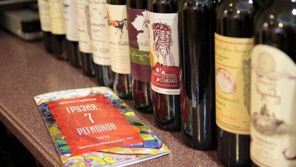 Авторская дегустация вина Грузия: 7 регионов - Sputnik Грузия