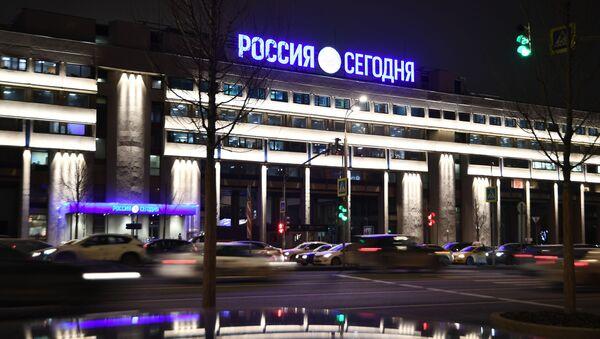 Здание МИА Россия сегодня после реконструкции Садового кольца в рамках проекта Моя улица - Sputnik Грузия