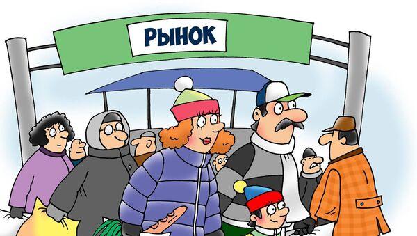 Новогодний рынок - Sputnik Грузия
