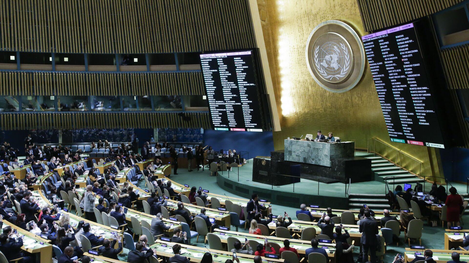 Заседание Генассамблеи ООН - Sputnik Грузия, 1920, 24.09.2021