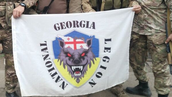 Флаг Грузинского легиона на Украине - Sputnik Грузия