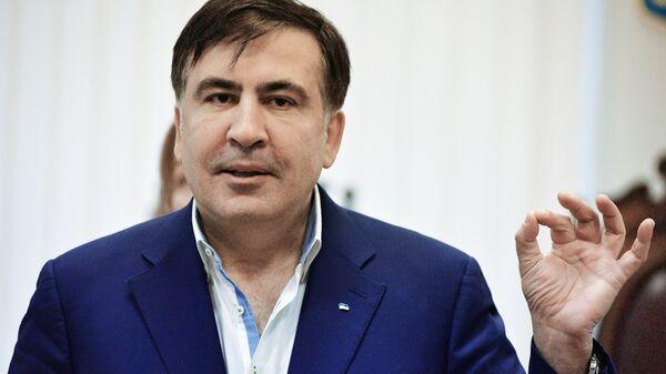 Заседание Апелляционного суда Киева по делу М. Саакашвили - Sputnik Грузия