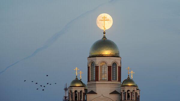 Города России, Екатеринбург - Sputnik Грузия