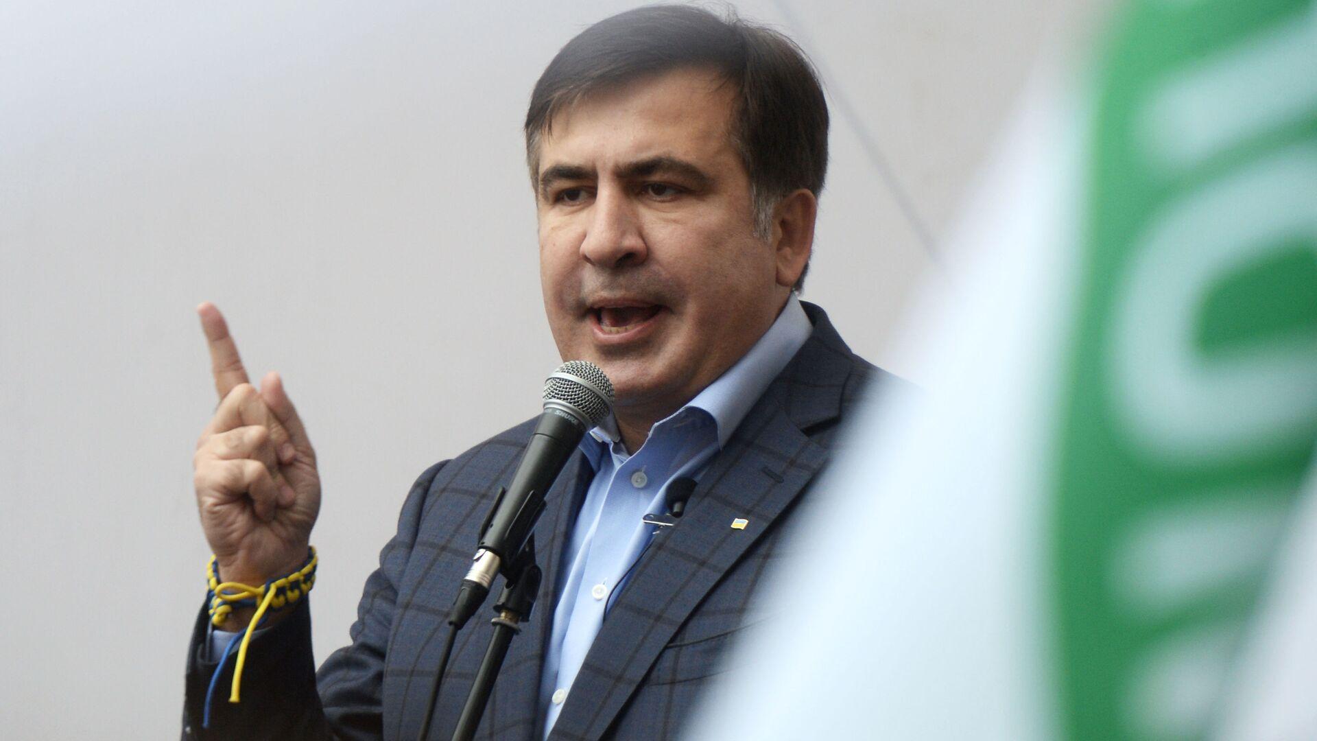 Бывший президент Грузии, экс-губернатор Одесской области Михаил Саакашвили выступает на акции в поддержку политической реформы в Киеве - Sputnik Грузия, 1920, 07.10.2021